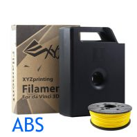 Yellow Da Vinci ABS filament